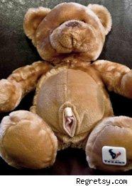 หมีหอม