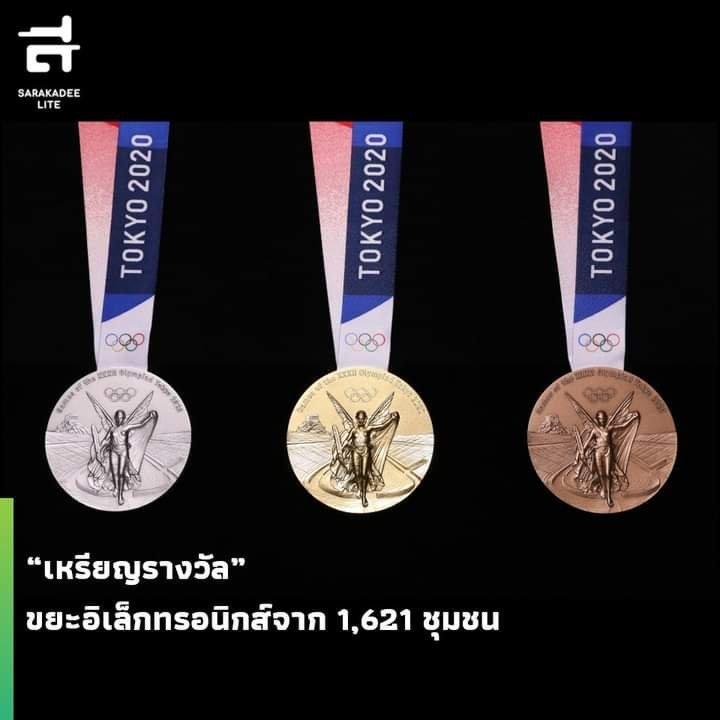 FB_IMG_1627013070716.jpg